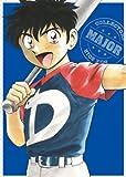 MAJOR 第1シリーズのアニメ画像