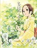 ちはやふる Vol.5[Blu-ray/ブルーレイ]