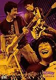 Theピーズ25周年野音 [DVD]