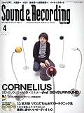 サウンド&レコーディング・マガジン 2008年 4月号 [雑誌](CD、CD-ROM、小冊子付き)