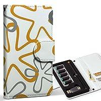 スマコレ ploom TECH プルームテック 専用 レザーケース 手帳型 タバコ ケース カバー 合皮 ケース カバー 収納 プルームケース デザイン 革 フラワー 花 模様 000688