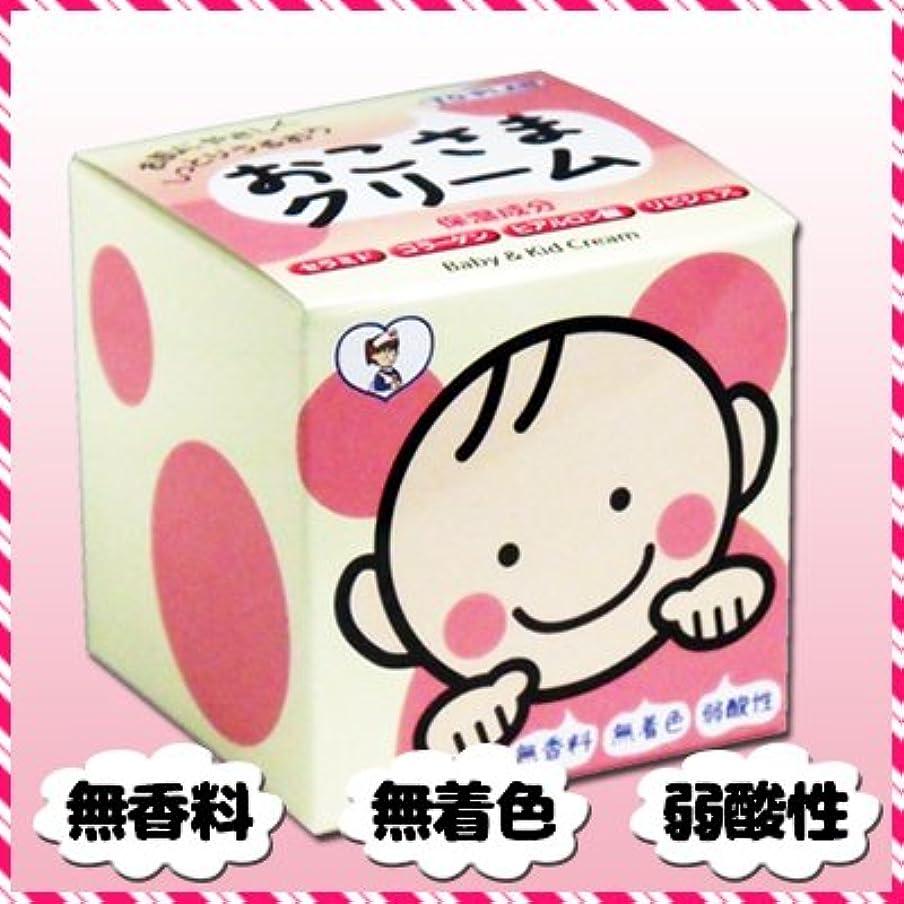 韓国語発送気づくなるトプラン おこさまクリーム 110g ×6個セット