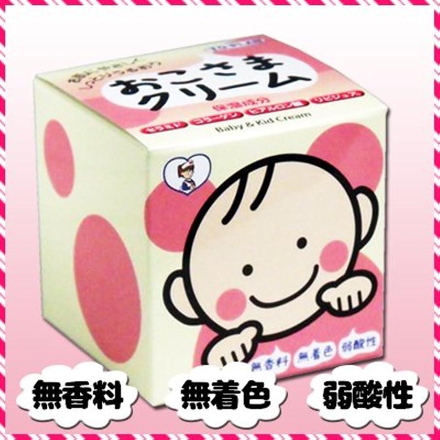 傑作発生する鎮痛剤トプラン おこさまクリーム 110g ×5個セット