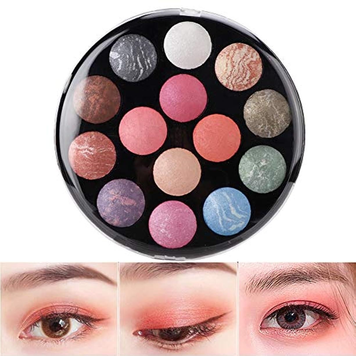 細胞に対応するピッチ14色アイシャドウパレット アイシャドウパレット 化粧マット グロス アイシャドウパウダー 化粧品ツール