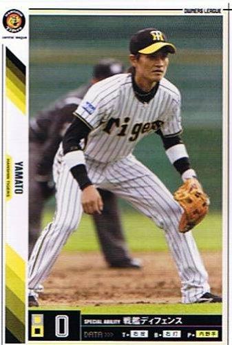 【プロ野球オーナーズリーグ】大和 阪神タイガーズ ノーマル 《OWNERS LEAGUE 2011 01》ol05-124