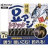 Marufuji(マルフジ) P-009 豆アジトリック 3号