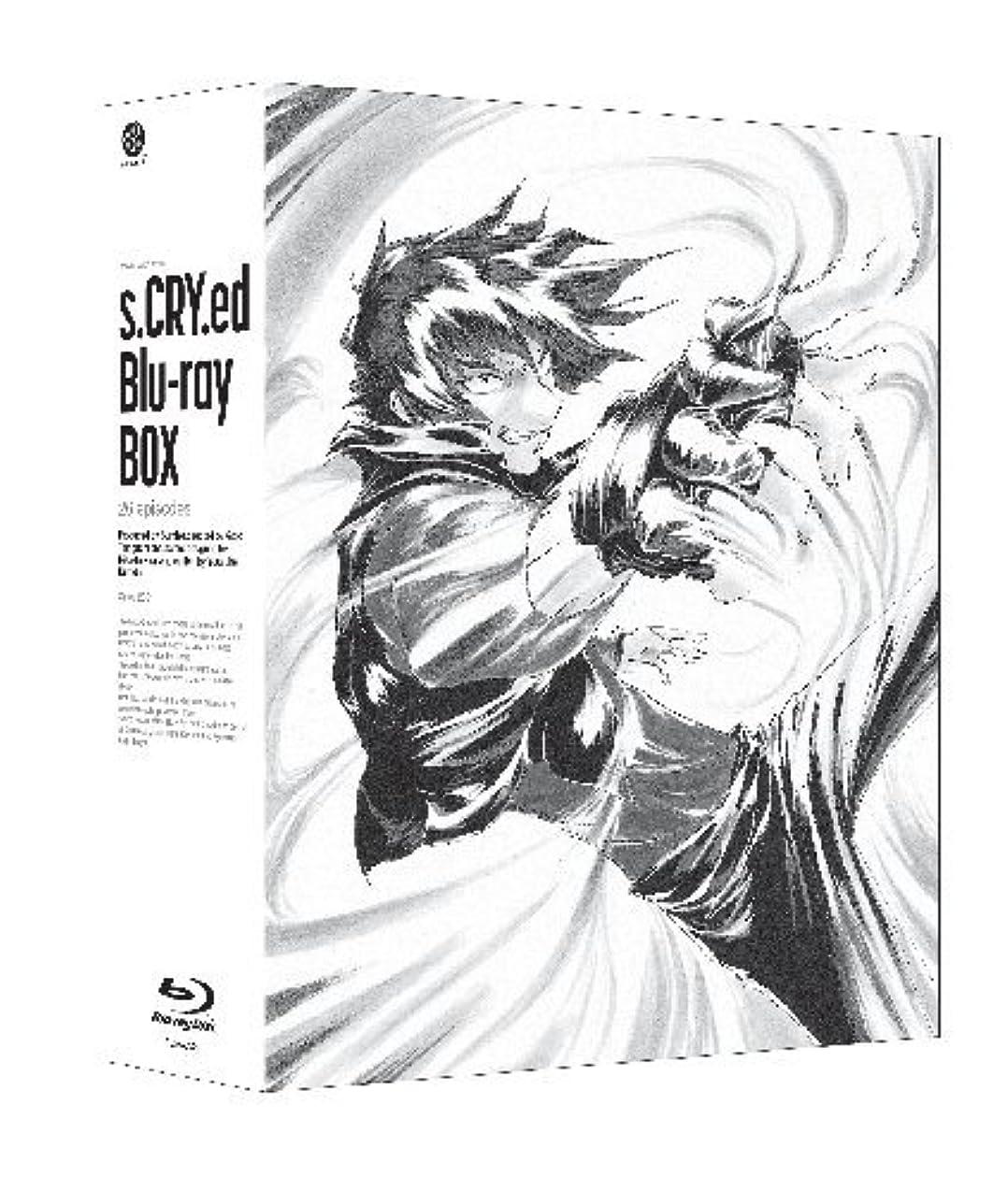 手苦難ウィザードスクライド Blu-ray BOX
