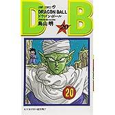 ドラゴンボール (巻20) (ジャンプ・コミックス)