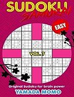 Sudoku Samurai Easy: Original Sudoku for Brain Power: Include 500 Puzzles Sudoku Samurai Easy Level