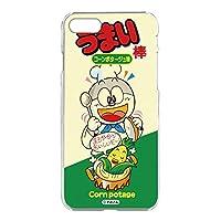 うまい棒 iPhone8 ケース クリア ハード プリント コーンポタージュ味 (ub-002) スマホケース アイフォンエイト スリム 薄型 カバー 全機種対応 WN-LC973228