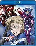 マクロスF(フロンティア) 8 [Blu-ray]