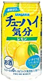 日本サンガリア チューハイ気分 レモン 缶 350ml×24本