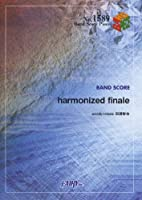 バンドスコアピースBP1589 harmonized finale / UNISON SQUARE GARDEN (BAND SCORE PIECE)