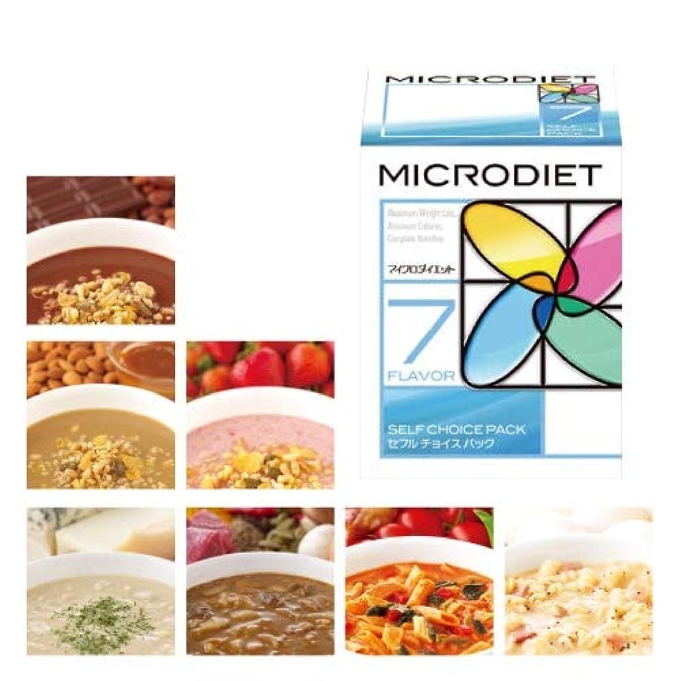 気分が良いジャンプするの頭の上マイクロダイエット MICRODIET リゾパス&シリアル(ミックス)7食
