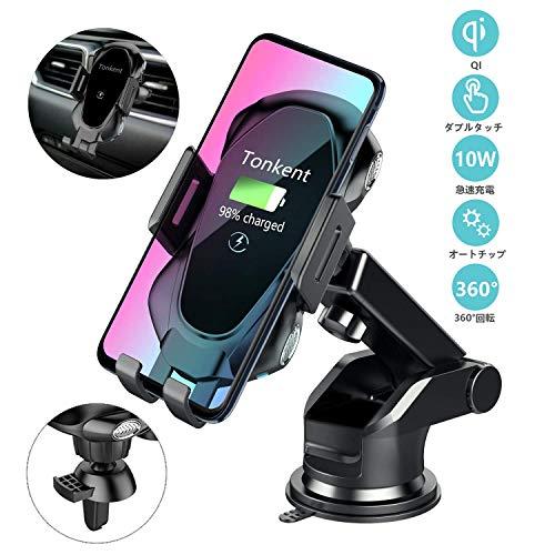 車載Qi ワイヤレス充電器 自動開閉 【2019最新版】 車載スマホホルダー 10W/7.5W急速ワイヤレス充電器 360度回転 エアコン吹き出し口&吸盤式両用 冷却ファン搭載 iPhone X/XR/XS/XSMAX/8/8 Plus/Galaxy S9/S8/S8 Plus/S7/S7 Edge/S6/S6 Edge/Note 8/Note 5/Nexus 等に適用ワイヤレス充電機種に対応