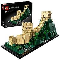 レゴ(LEGO)アーキテクチャー 万里の長城 21041