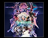 東京ゲームショウ2015 SQUARE ENIX スクエニ 会場限定CD 聖剣伝説 RISE of MANA -Additional Tracks-
