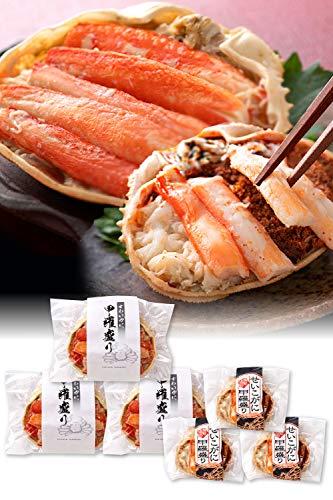 カニ 甲羅盛り 食べ比べ カナダ産 ズワイガニ 3個 日本産 セイコガニ 3個 セット 【冷凍】 甲羅盛 かに 蟹 ギフト 越前宝や