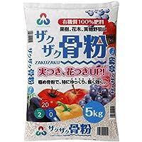 朝日工業 ザクザク骨粉 5kg