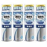 【まとめ買い】 トイレの消臭力スプレー 消臭芳香剤 トイレ用 トイレ 無香料 330ml×4個