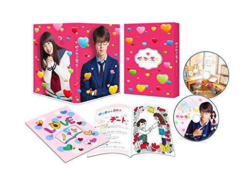 センセイ君主 DVD豪華版