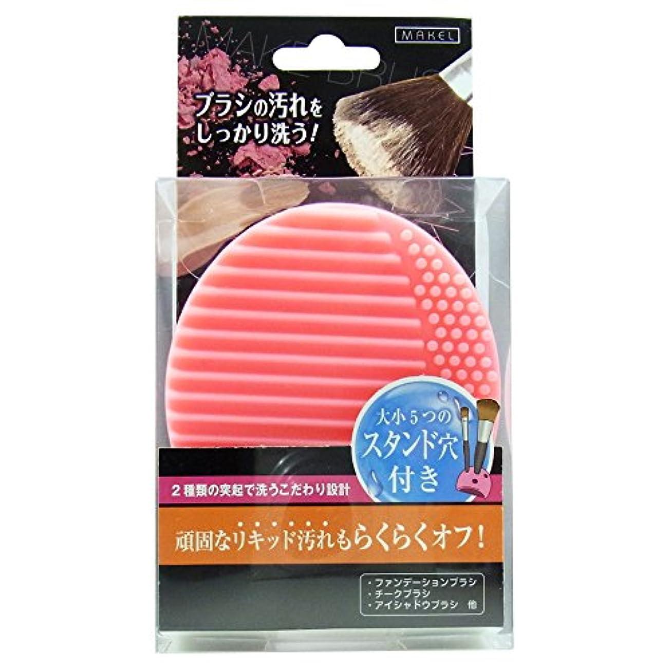 キャプション刈る刈るラッキーウィンク メイクブラシクリーナー ピンク MBC500