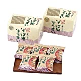 徳島県の郷土料理 そば米ぞうすい 20食セット そば米雑炊をフリーズドライ