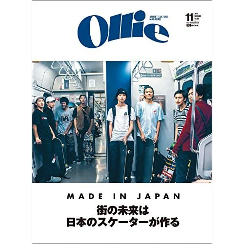 Ollie(オーリー) 2017年 11 月号 (街の未来は日本の スケーターが作る MADE IN JAPAN)
