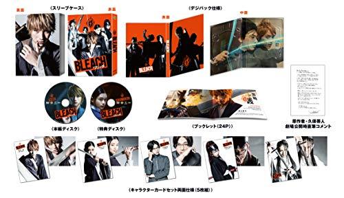 BLEACH DVD プレミアム・エディション(初回仕様/2枚組)