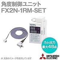 三菱電機 FX2N-1RM-SET 角度制御ユニット (カム出力数: 最大48点) (入力数: バンク入力2点) (入出力占有点数: 8点) NN