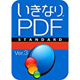 「PDF-XChange Editor」PDFリーダー&エディター …