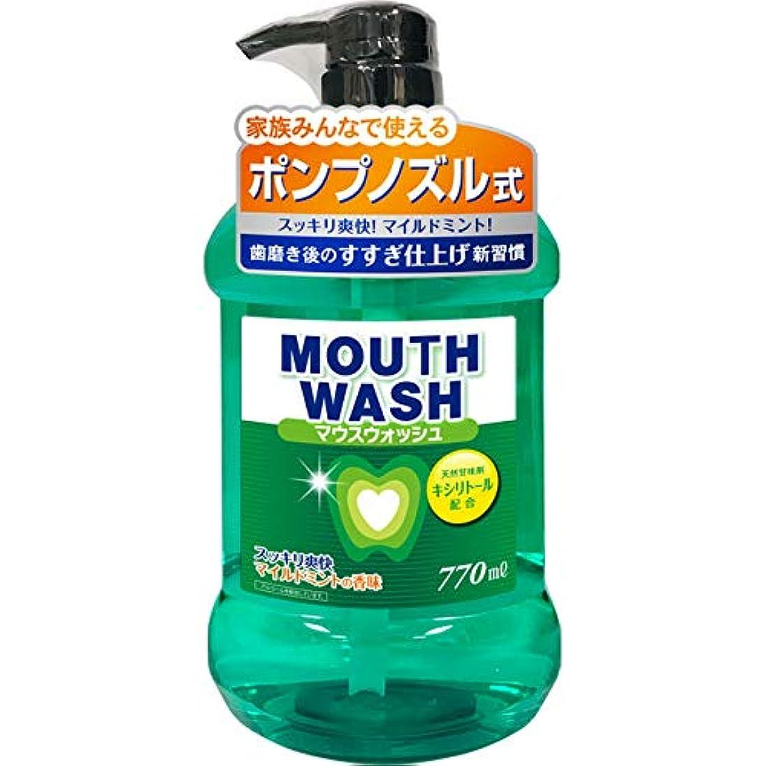 運ぶほうき補体G-クエスト オールデントマウスウォッシュ マイルドミントの香味 770ml