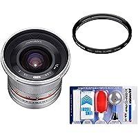 【セット】【レンズ】サムヤン 12mm F2.0 マイクロ4/3 SV用 + クリーナーキット&フィルターセット