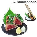 各種 スマートフォン 対応 食品サンプル スマホ スタンド/カツオのたたき