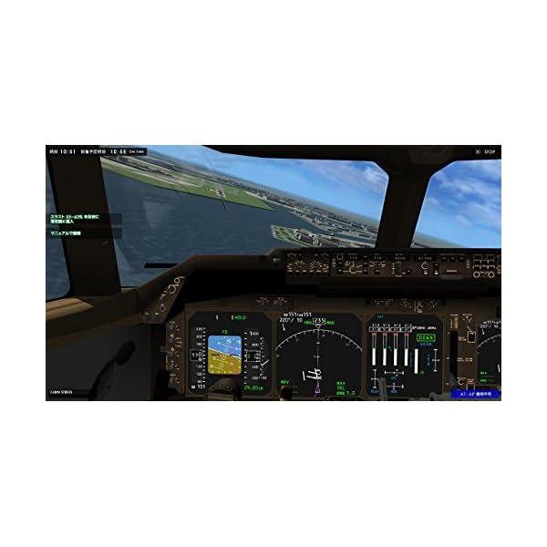 テクノブレイン パイロットストーリー 747リ...の紹介画像3