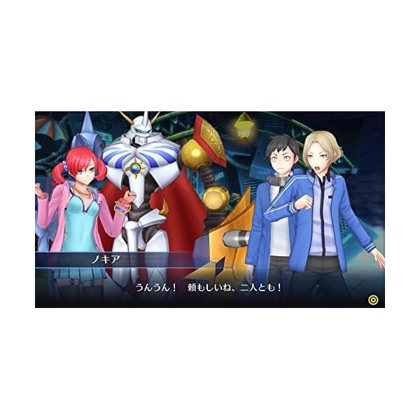 【PS4】デジモンストーリー サイバースルゥー...の紹介画像6