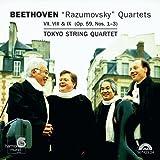 ベートーヴェン:「ラズモフスキー」四重奏曲集 (2CD) [日本語帯・解説付き輸入商品]