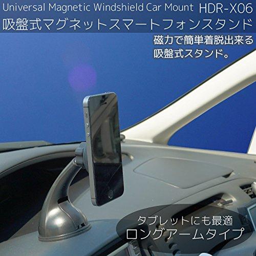 スマホ タブレット スタンド マグネット/磁石 車載 吸盤式 ロングアーム/取付簡単/カーナビ/スマ...