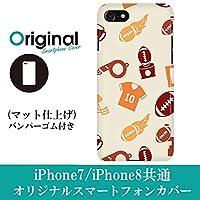 iPhone 8PLUS ケース / iPhone 7PLUS ケース アイフォン 8プラス / 7プラス 用 カバー (iPhone8Plus / iPhone7Plus) スポーツ 029 スマホケース スマホカバー 完全受注生産(マット仕上バンパー付)