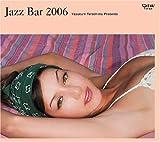 寺島靖国プレゼンツ JAZZ BAR 2006 画像