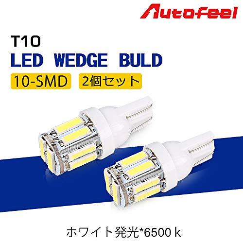 Autofeel T10 led ホワイト バルブ 車用 t...