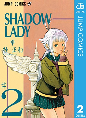 SHADOW LADY 2 (ジャンプコミッ...