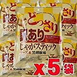 訳ありじゃがスティック チーズ&黒胡椒味 230gx5袋 (4946763064629)