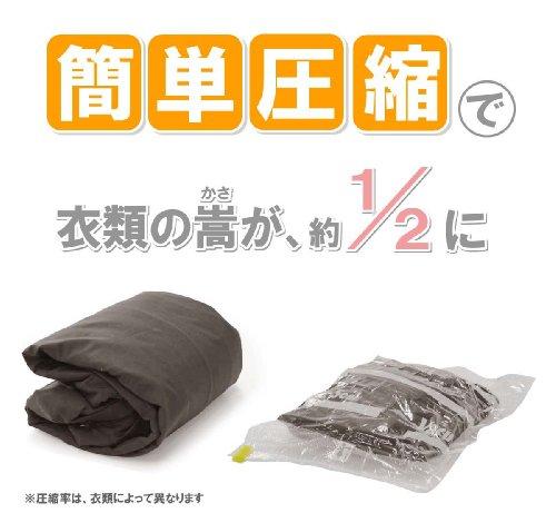 【Amazon.co.jp限定】 衣類圧縮袋 M・L 各5枚 10枚組 (Bon Voyage Go Goセット)日本製