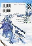 ゴールデンカムイ 5 (ヤングジャンプコミックス) 画像