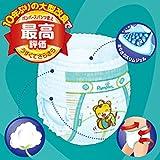 【パンツタイプ】パンパース Mサイズ (6~10kg) さらさらパンツ 74枚