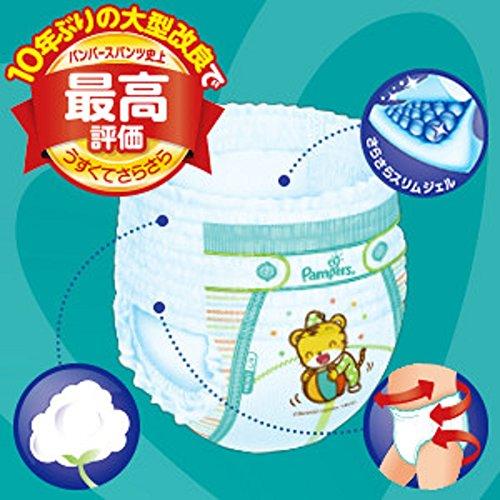【ケース販売】 パンパース オムツ パンツ さらさらパンツ M(6~10kg) 222枚 (74枚×3パック)