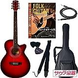 Sepia Crue セピアクルー アコースティックギター エレアコ EAW-01/RDS サクラ楽器オリジナル 初心者入門リミテッドセット