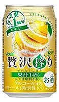 アサヒ 贅沢搾り レモン 缶 350ml×24本入