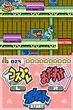 「クレヨンしんちゃん ショックガ~ン! 伝説を呼ぶオマケ大ケツ戦!!」の関連画像